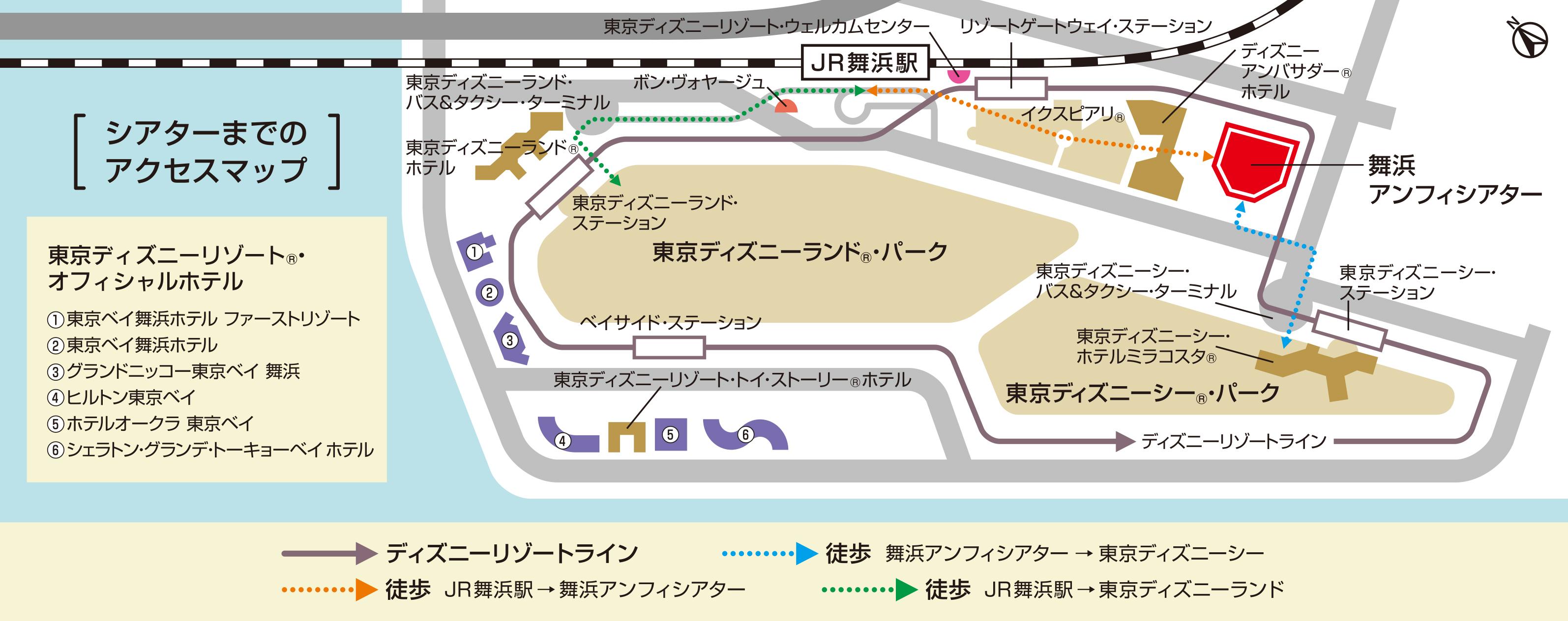 東京駅からディズニーシーまで、電車の行き方・時 …